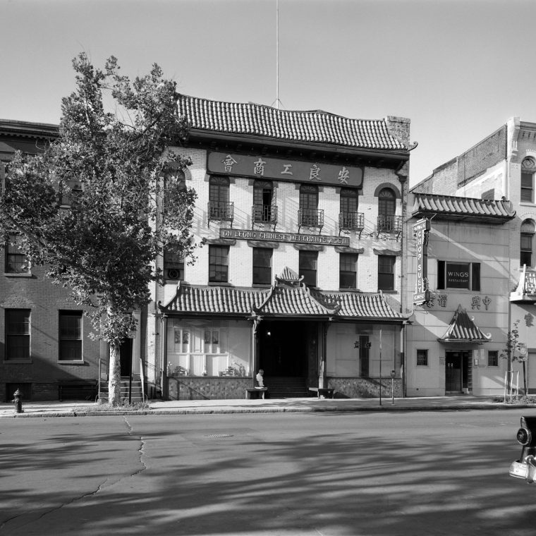 On Leong Chinese Merchant Association, 620 H Street, N.W.; July 6, 1963. (Now Chinatown Garden, 618 H Street, N.W.) Wm. Edmund Barrett © Kiplinger Washington Editors, Kiplinger Washington Collection, Historical Society of Washington, D.C.