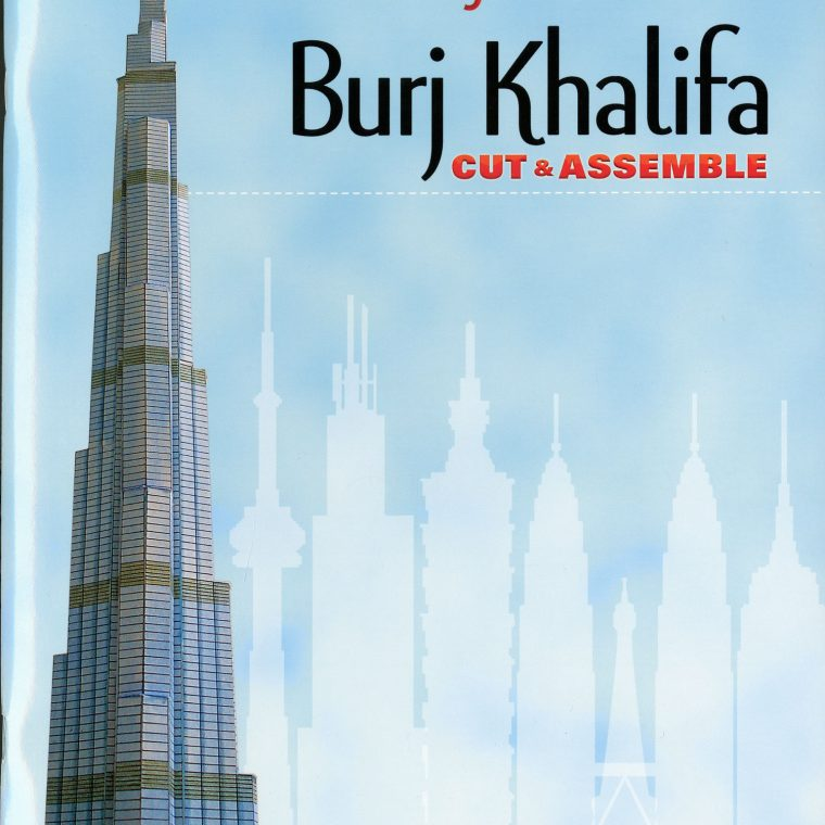 The Burj Khalifa. National Building Museum collection.
