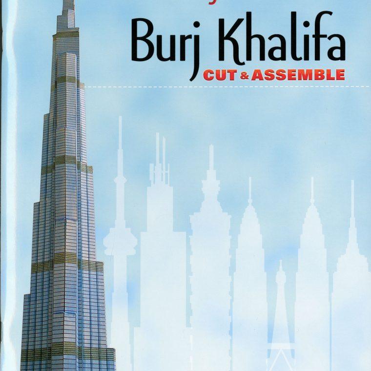 The Burj Khalifa. National Building Museum collection.