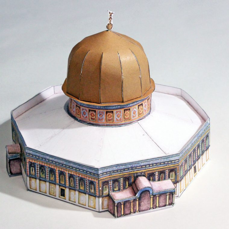 Dome of the Rock. Photo by Museum staff.