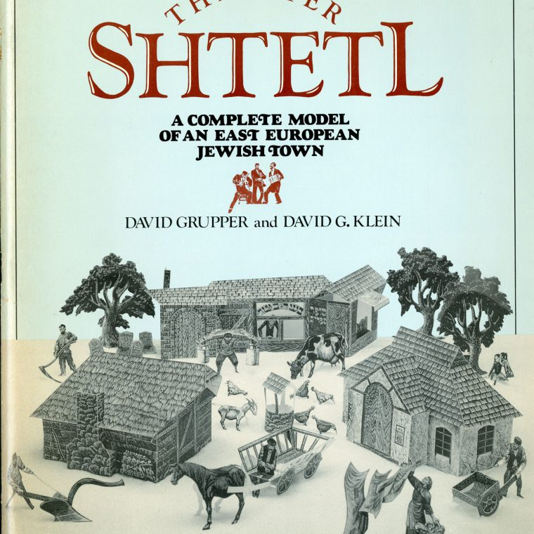 Paper Shtetl, a Complete Model of an East European Jewish Town. National Building Museum collection.